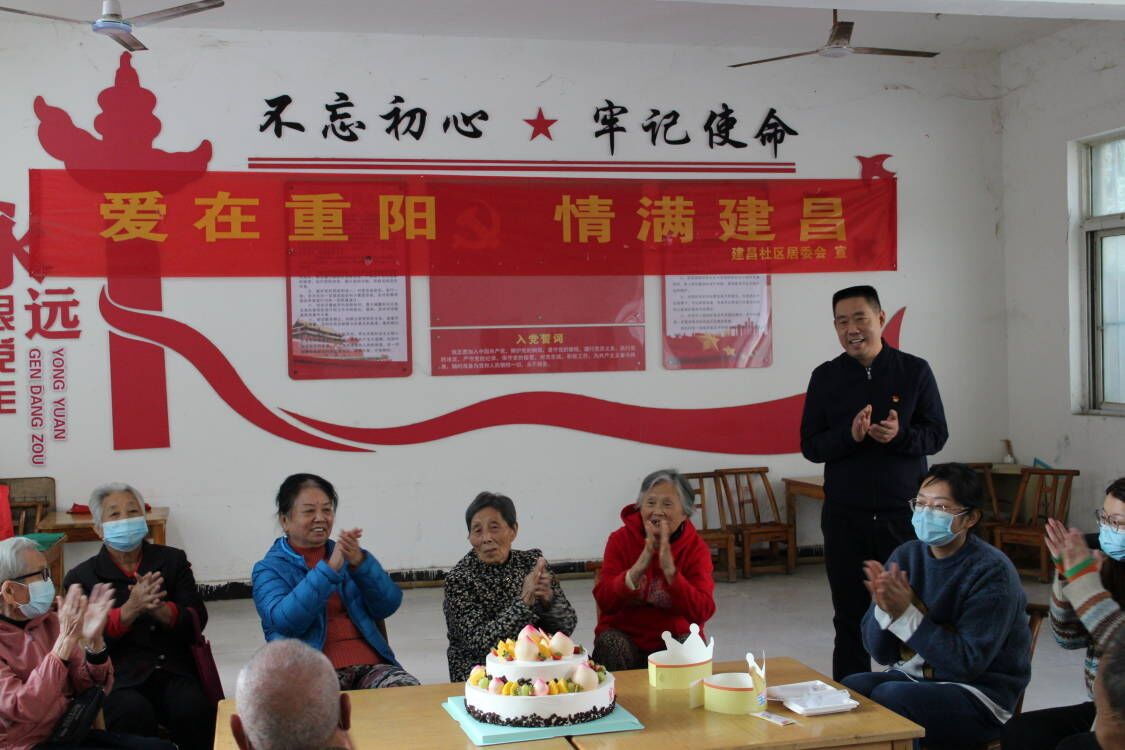 """国益公司联合建昌社区开展"""".."""
